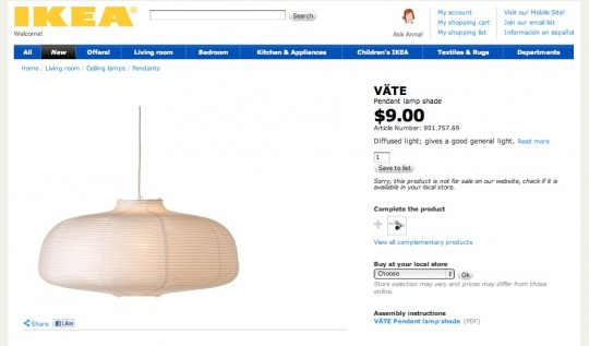 IKEA VATE pendant shade recommendations.